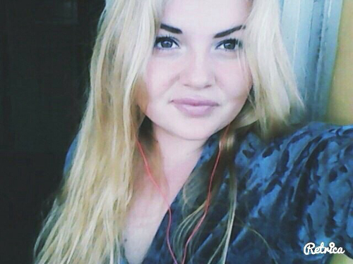 Avrupa Yakası'ndan Sexy Ukraynalı Arkadaş Karina