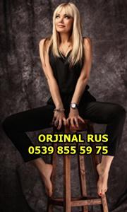 Rus Bayan Sevim